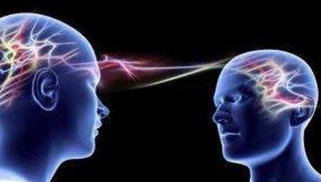 Roswell alien telepathic communication